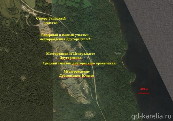 Вид на месторождение габбро со спутника